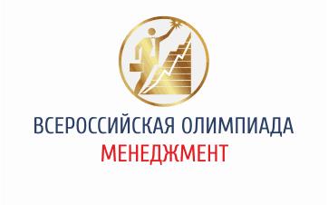 Олимпиада Менеджмент